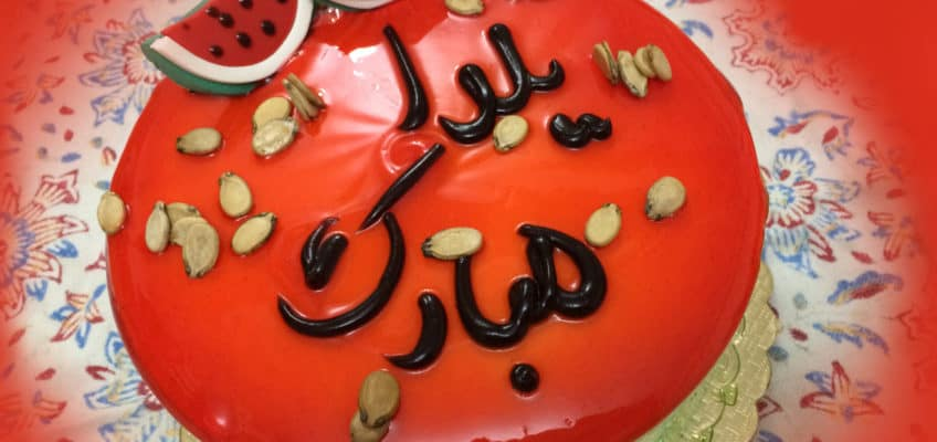 Shabe Yalda night cake